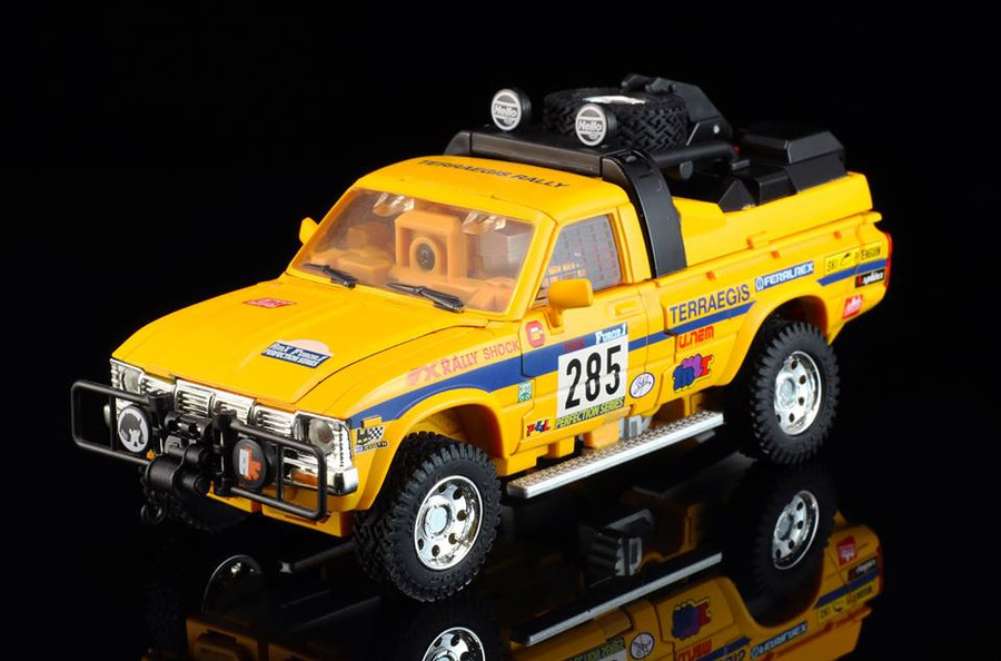 Ocular Max - PS-06R Terraegis Rally - Limit 2 per Customer