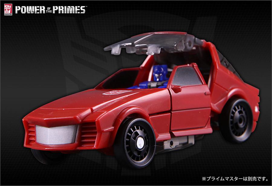 Takara Power of Prime - PP-05 Windcharger