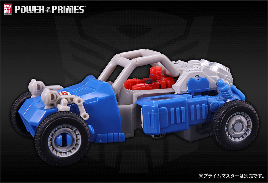 Takara Power of Prime - PP-06 Beachcomber
