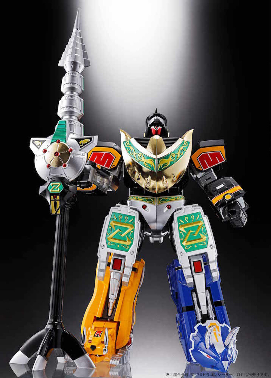 Bandai - GX-78 Dragonzord Power Rangers
