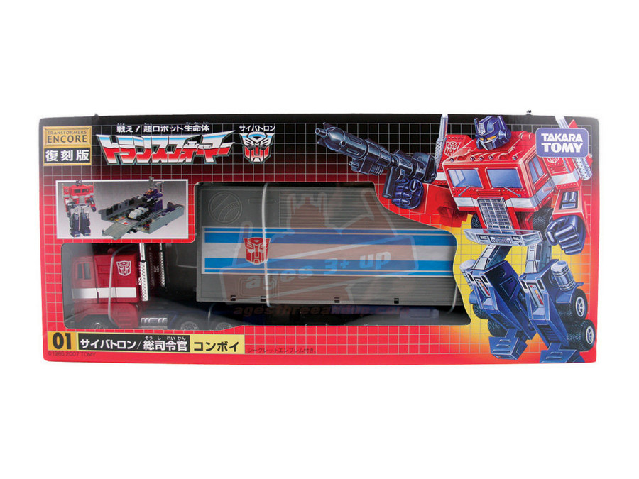 Encore 01 - Optimus Prime