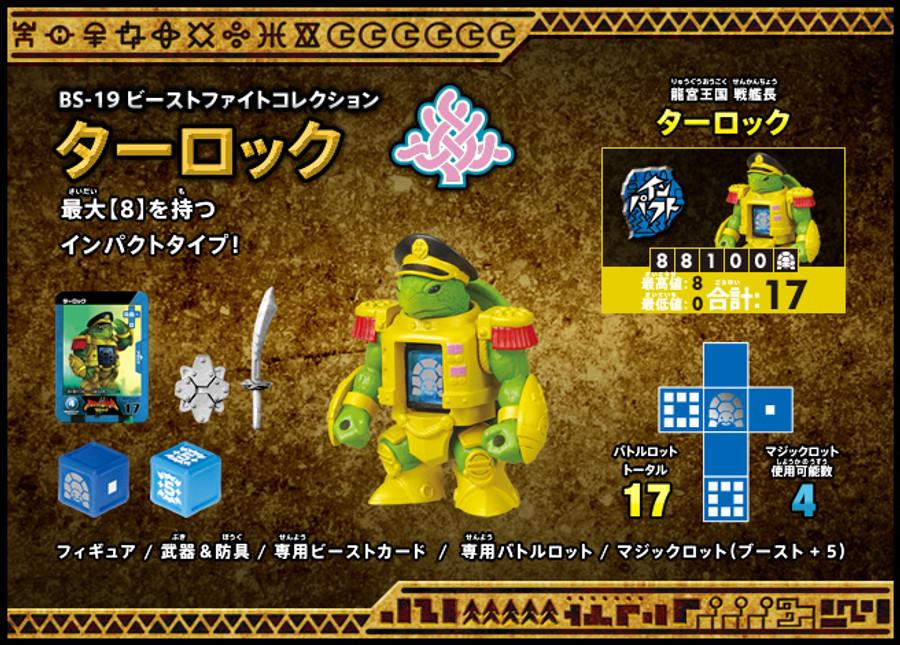BS-19 - TAROKU (Turtle)
