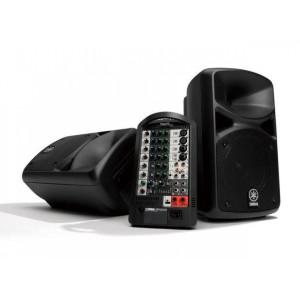 YamahaSTAGEPAS 400i 400 Watt Portable PA System