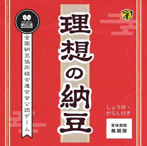 Ideal Natto / Risou no Natto - A Japanese Card Game -  Japon Brand Games