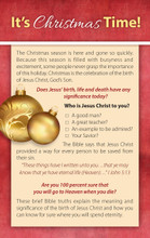 Have A Merry CHRISTmas (Red Bulb) PACK