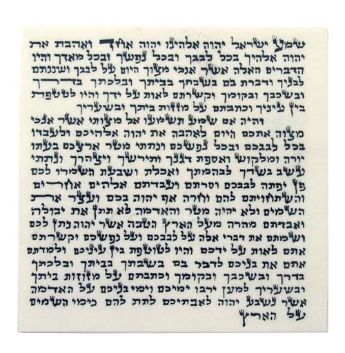 "3"" Kosher Parchment"