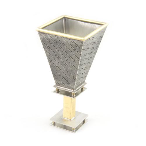 Baruch Kiddush Cup