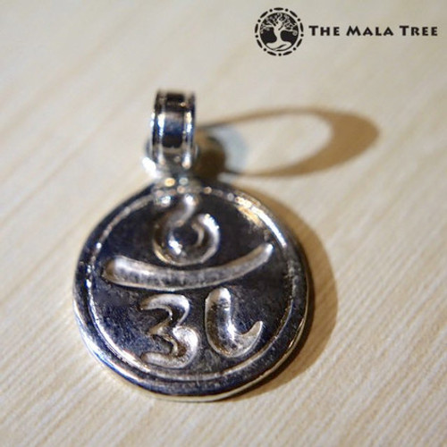 """The Artsy Om"" Silver Pendant"