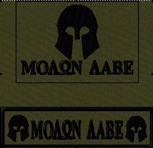 Tactical Hat Patch combos Molon Labe in OD