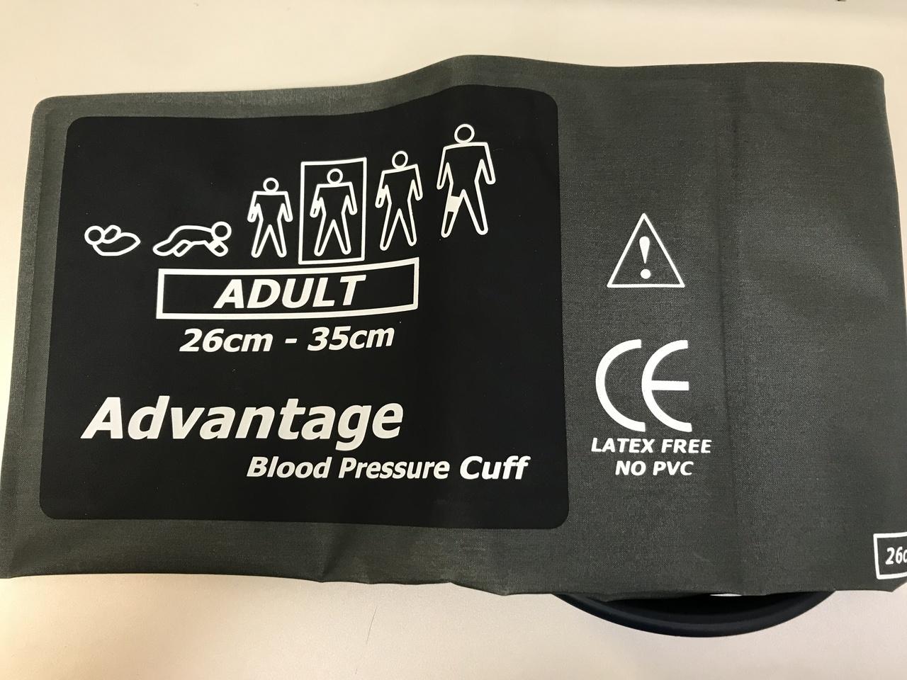 Advantage Blood Pressure Cuff (Adult 26-35 cm)