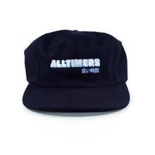 Alltimers Block Snapback Hat - Black