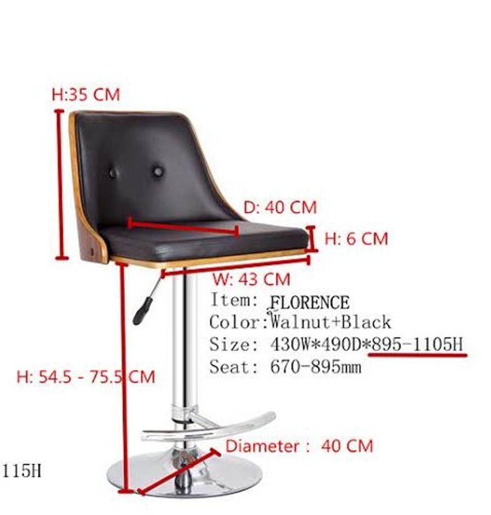 FLORENCE GAS LIFT (SET OF 2) BAR STOOL - BLACK + WALNUT