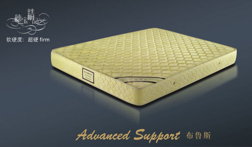 SINGLE ADVANCED SUPPORT ENSEMBLE - (BASE & MATTRESS) - SUPER FIRM