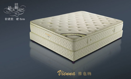 KING VIENNA POCKET SPRING ENSEMBLE (BASE & MATTRESS) WITH LATEX - EXTRA FIRM
