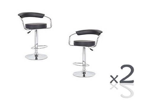 CONTEMPORARY  SET OF 2 HALF MOON LEATHERETTE  BAR STOOLS - (BARS-22BK-ONE)   - SEAT: 860-1090(H) - BLACK