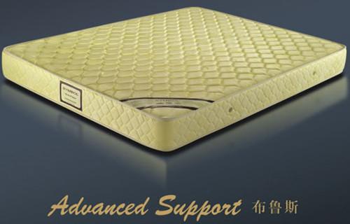 SINGLE ADVANCED SUPPORT MATTRESS - SUPER FIRM