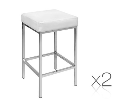 KARLA SET OF 2 LEATHERETTE BARSTOOL -  690(H) - WHITE