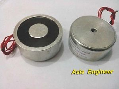 100mm 12V Holding Electromagnet Lift 100kg Solenoid