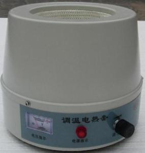 1000ml Electric Temperature Regulation Heating Mantle (thermostatic, adjustable)