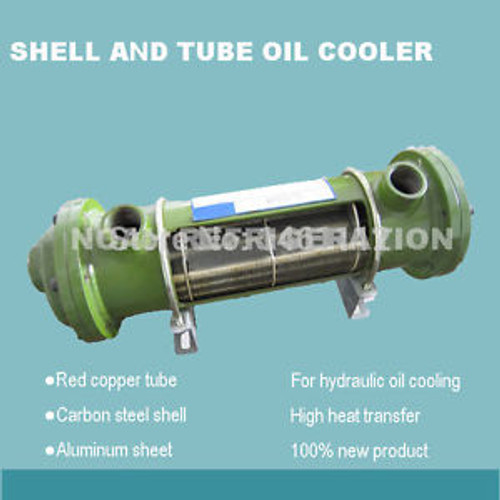 0.5m2 Shell and tube hydraulic oil cooler Heat Exchanger