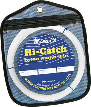 Hi-Catch Mono Leader 400lb Clear 100yd