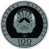 ROOSTER Silver Coin 100 Denars Macedonia 2017