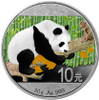 PANDA with Monkey Colorized  Silver Coin 10 Yuan China 2016