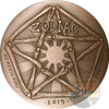 2015 ZODIAC  MEMENTO MORI Rimless HR Antique Copper 1oz