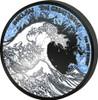 GREAT WAVE Deep Frozen Edition 1 Oz Silver Coin 1$ Fiji 2017