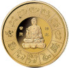 Chinese Calendar Budha Medallion with 12 Lunar Gold Plated Coins Set
