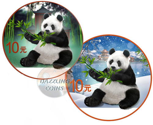 PANDA Winter - Summer 2x 30 g Silver Color 10 Y China 2017