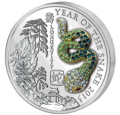 SNAKE Pave 3D  Lunar Year  of the Snake  500 Francs 2013Rwanda