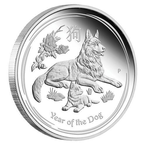 DOG Lunar Year Series II 1/2 oz Silver Coin Australia 2018