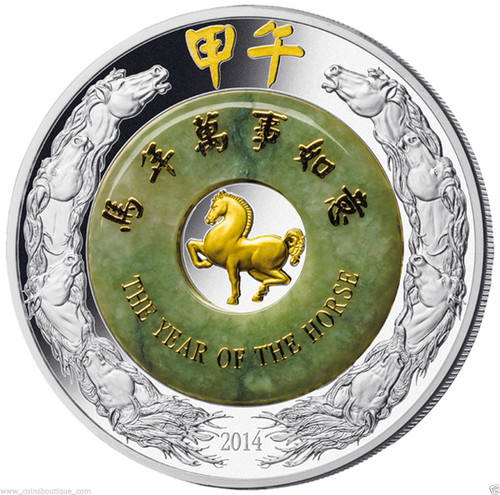Year of the Horse with Jade 2 Oz Silver Coin 2000 Kip Laos 2014