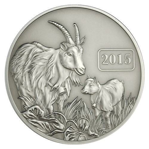 2015 Tokelau 1 Oz .999 Silver Year of the Goat $5 AF Coin