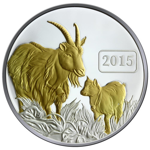2015 Tokelau 1 Oz .999 Silver Year of the Goat $5 Gilded Coin