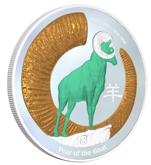Niue 2015 $2 - Year of the Goat 1 Oz Silver Proof Coin