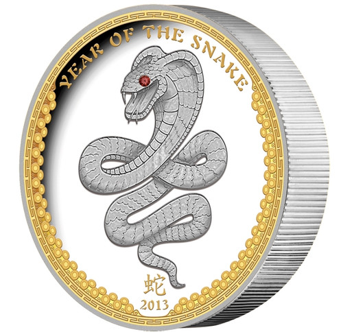 2013 Palau 1 Oz .999 Silver Year of the Snake r