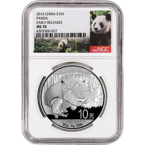 2016 China Silver Panda NGC MS70 - Early Releases