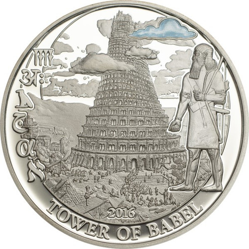 Tower of Babel Blue - Biblical Stories Silver Proof Coin 2$ Palau 2016
