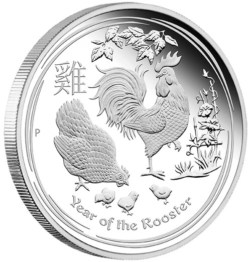 YEAR OF THE ROOSTER - 2017 1 oz Silver Proof Coin - Perth Mint