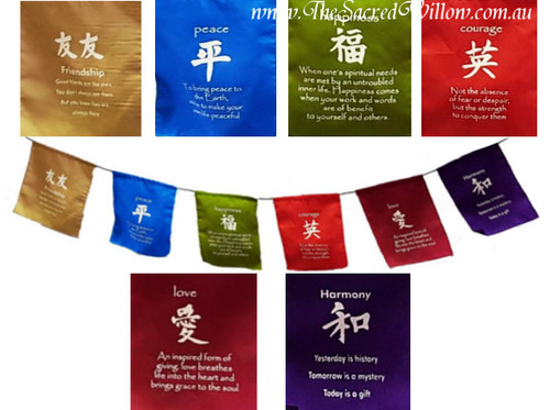 Regular Rusitc Affirmation Prayer Flags 1.8 meters