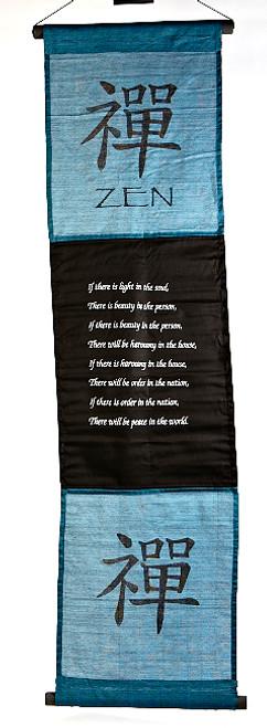 Zen Affirmation Banner