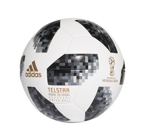 Adidas Fifa World Cup Mini Ball - White/Black/Metallic Silver (2518)