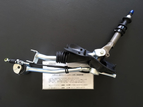 Genuine STI Short Shift 6sp at AVOJDM.com