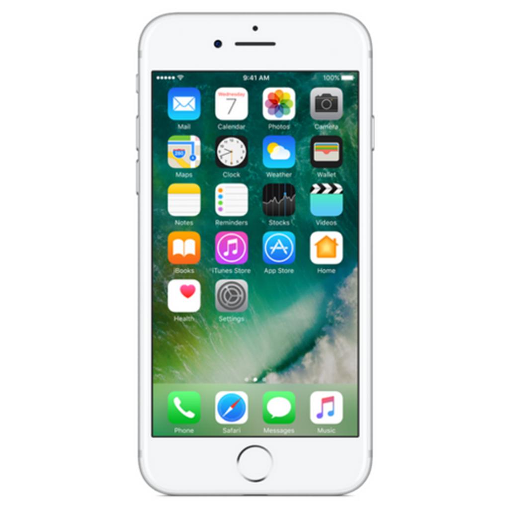 iPhone 7 256gb | Silver