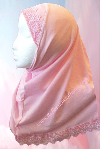 Girls 1 piece Al Amira Pink Lace Hijab