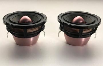 """Legatia L2SE Flangeless 2.3"""" Speaker Set"""