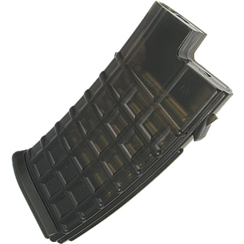 170RND AUG AIRSOFT MAGAZINE