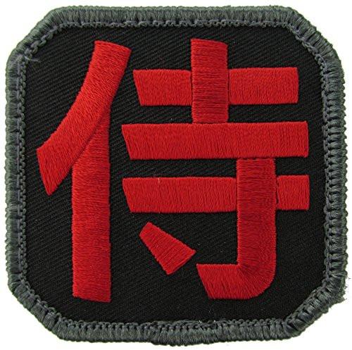 SAMURAI KANJI RED PATCH